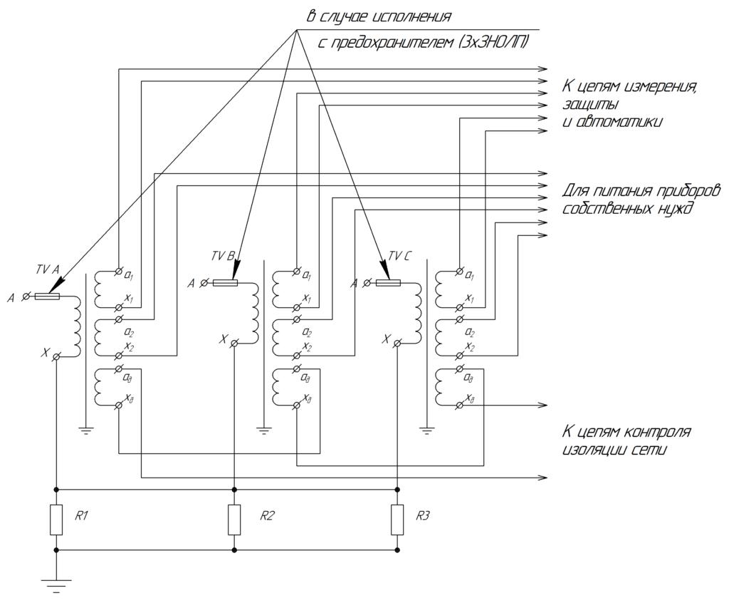 Схема электрическая принципиальная трёхфазной группы трансформаторов напряжения 3хЗНОЛ(П)-НТЗ-6(10) с тремя вторичными обмотками